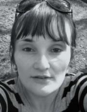 Ivana Pauerova Milošević